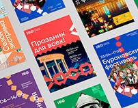 100-летие Удмурти / 100 years of the Udmurt Republic