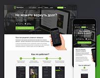 vernidolg.ru Responsive Landing Design