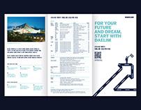 Leaflet for DAELIM Industrial Recruitment 2014