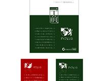 【起業サポート】card