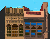 Old Lahore Building (Illustration)