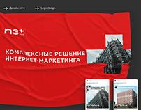 NetSolve / Digital marketing