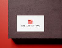 新莊文化藝術中心 Xinzhuang Cultural Arts Center