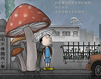 Raining for 10 years in Taipei - Illustration series