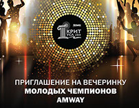 Proje?t Disco party LTS Crete 2014 Amway Event