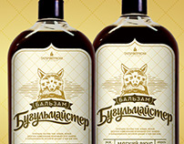Bugulmeister. Concept of the legendary liqueur Bugulma.