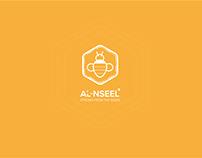 النسيل-alnseel