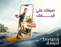 Tayseer Social Media