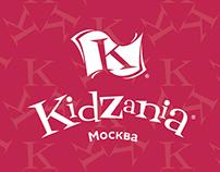Digital кампания  Kidzania Moscow