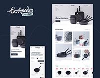 Skovorodki.online e-commerce