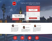 Landing page | Курсы по изучению английского языка