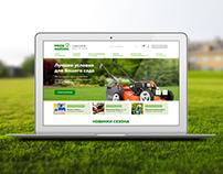 PrideGarden — Garden Tools Online Store