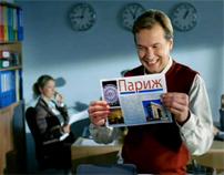 Hewlett-Packard TV Commercial.
