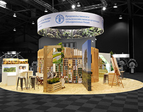 FAO Pavilion - 14th World Forestry Congress