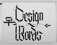 Calligraphy Mashup #2