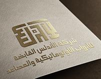 Andalos Logo