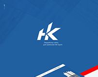 NK Site