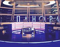 Panorama - tv show - BNT