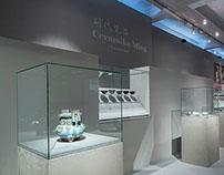 cracov_poland_muzeum narodowe 'w przestrzeni smoka'