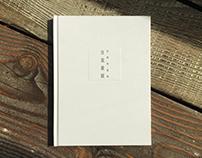 《论购物狂的自我救赎》Book Design-fanli.com