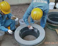 BD726 high temperature wear resistant coatings