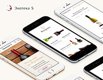 Enoteca S Wine showcase web site
