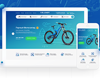 Site market/shop for bicycle, bike