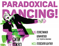 Paradoxical dancing poster