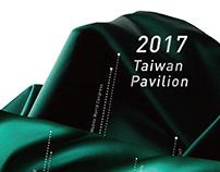 MWC2017 Taiwan Pavilion Branding