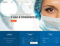 МЕТРОМ - Landing Page