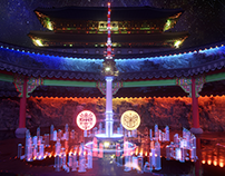 Light in Korea (individual work)