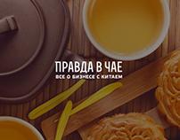 Vchae.com