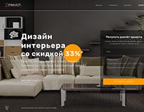 Landing Page • Interior Designer • site-portfolio