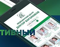 Доктор Боголюбов — сайт медицинского центра