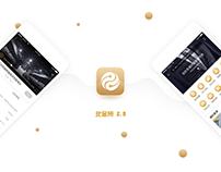 北金所app2.0
