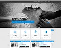 Website Dez