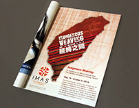 Ad Campaign for Indigenous Weaving Int'l Exhibition