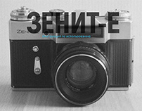 Zenit-E Longread
