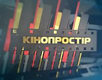 KINOPROSTIR - TV show opener