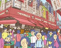 100 Views of Tokyo(56〜60)