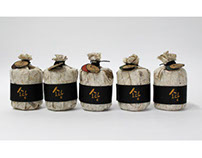 Sodam (Korea traditional tea brand)