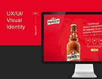 Website design for Shumensko beer