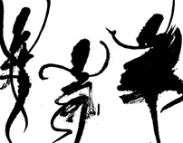 Abstract dancers - Chinese brush paintings