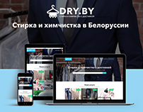 Dry.by - Dry cleaning