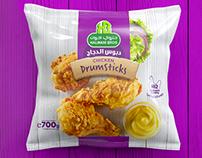 Halwani Packaging