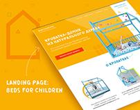 landing: beds for children