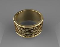 psalom ring