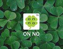 Разработка буклетов для компании «ON NO»