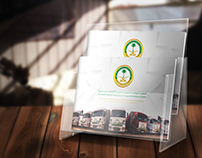 الحملة الوطنية السعودية لنصرة الأشقاء في سوريا