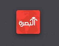 app albasra